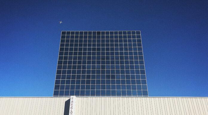 Bifacial Solar Module